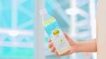 キリン プラズマ乳酸菌 「iMUSE レモンと乳酸菌」 0016