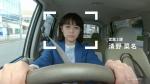 清野菜名 三井住友海上 MS&AD 社有車(フリート契約)向けサービス『F-ドラ』登場篇 0007