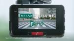 清野菜名 三井住友海上 MS&AD 社有車(フリート契約)向けサービス『F-ドラ』登場篇 0016