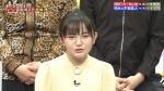 鈴木梨央 ネプリーグSP 2019年10月07日_0003