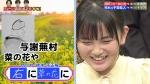 鈴木梨央 ネプリーグSP 2019年10月07日_0010