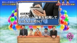 鈴木梨央 ネプリーグSP 2019年10月07日_0025