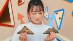 高田夏帆 マクドナルド 三角チョコパイ「三角チョコパイ 黒・クッキー&クリームたべくらべちゃう?」篇 0012