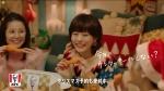 高畑充希 KFC オリジナルチキンパック「これ、何会?」篇 0017