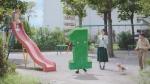 田辺桃子 スーモ「物件数No.1公園」篇 0012