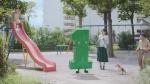 田辺桃子 スーモ「物件数No.1公園」篇 0013