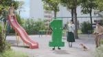 田辺桃子 スーモ「物件数No.1公園」篇 0014