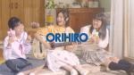 谷内里早 オリヒロ ぷるんと蒟蒻ゼリー スタンディングタイプ「おいしい食べ方」篇 0011