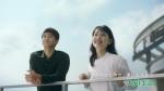 戸田恵梨香 大樹生命 「日本中の街に大樹」篇 0011