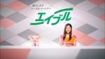 土屋太鳳 エイブル 「エイブー」篇 0016
