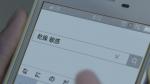 辻元舞 花王 キュレル セラミドケア「キュレル 探している人」篇 0003