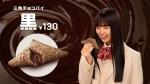 鶴嶋乃愛 マクドナルド 三角チョコパイ あまおう「全校放送」篇 0018