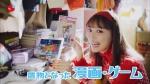 内田理央 メルカリ 「スッキリシュッピーン!」篇 0008