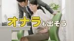 畦田ひとみ 小林製薬 ガスピタン 「オナラも出そう」篇 0005