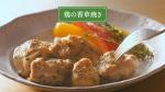 yoshidayo_seasoning_koso_011.jpg