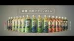 吉岡里帆 コカ・コーラ 綾鷹 「オリンピック公式緑茶 特別な装い」篇 0012