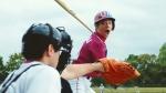 吉岡里帆 UR賃貸住宅 「お部屋探しキャンペーン URであーる ナイスプレー(野球)」篇 0022
