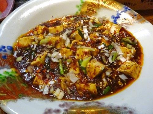 57麻婆豆腐