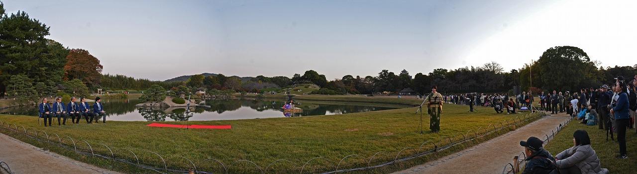 20191115 後楽園今日の秋の幻想庭園オープニングセレモニー開始の様子ワイド風景 (1)