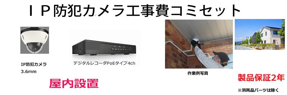 20200619-1-IPset.png