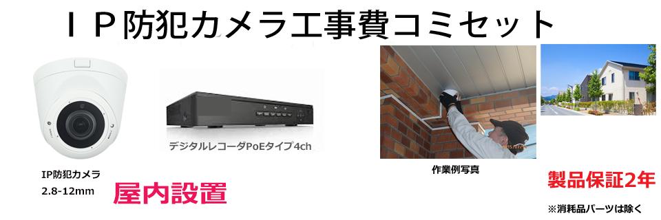 20200619-2-IPset.png