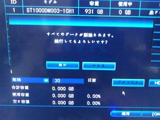 KIMG3880_R.png