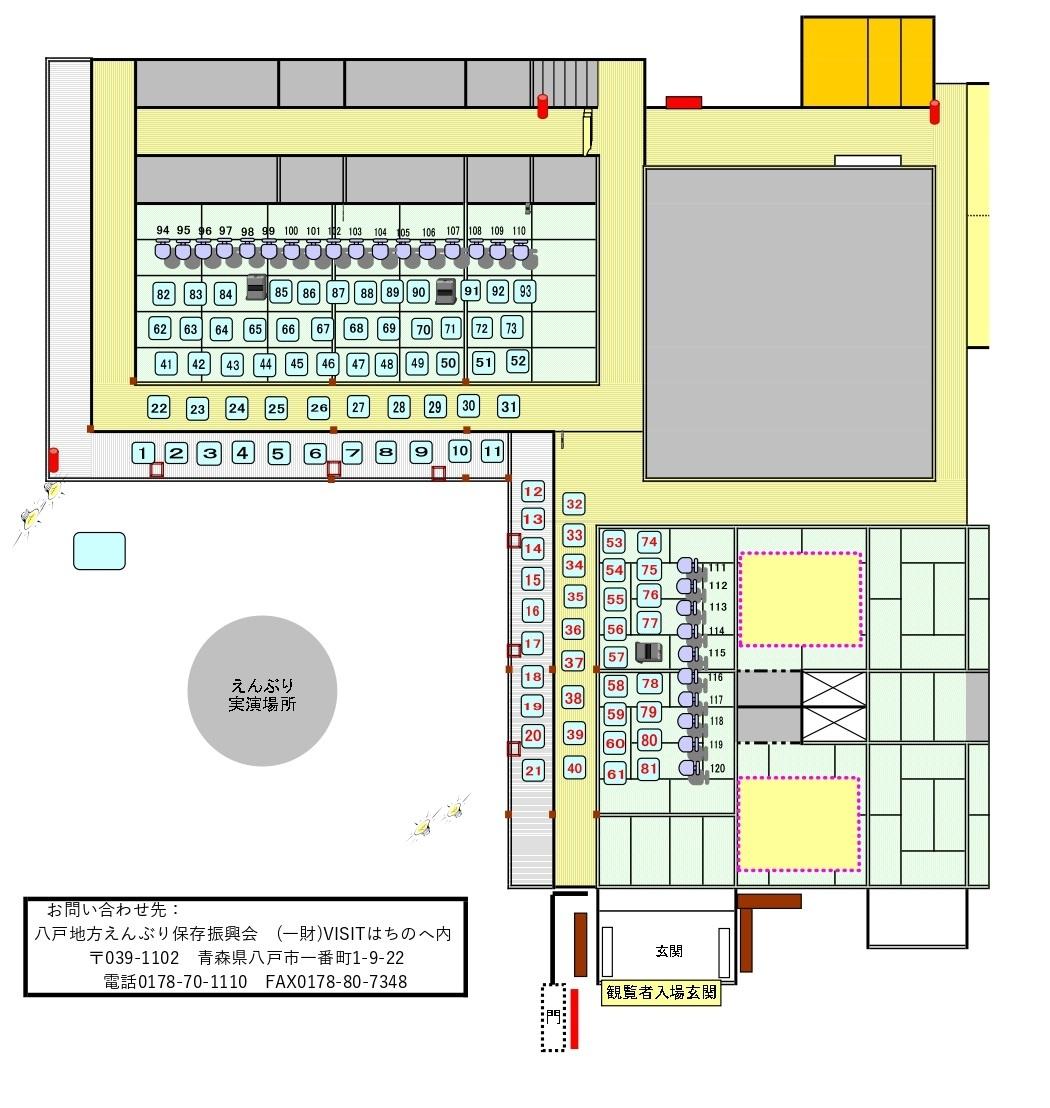 2020_お庭えんぶりチケット販売座席表(概要)_page-0001