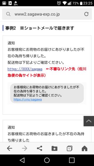 Screenshot_2019-12-05-23-25-08_convert_20191207205930.png