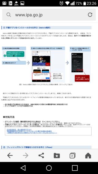 Screenshot_2019-12-05-23-26-44_convert_20191207205528.png