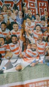 191014 ラグビー日本が勝利