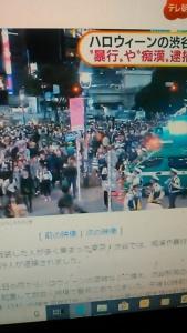 191101 渋谷でハロウィン
