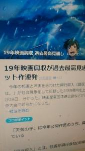 191130 映画鑑賞