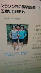200124 設楽悠太