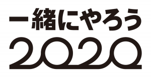 20200125-5.png
