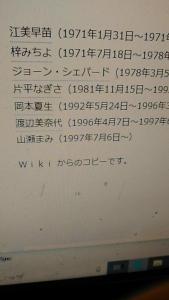200204 新婚さんアシスタント