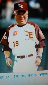 200212 野村監督