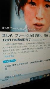 200217 藤田ななこ