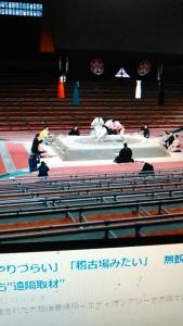 200309 相撲初日
