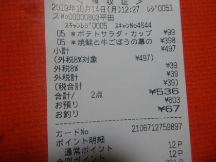 mini_DSC06215.jpg