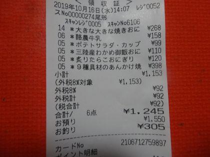 mini_DSC06256.jpg
