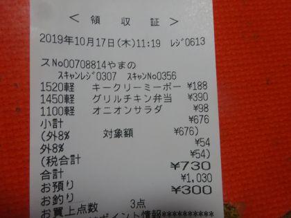 mini_DSC06278.jpg