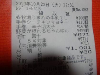 mini_DSC06344_20191022124731fbc.jpg