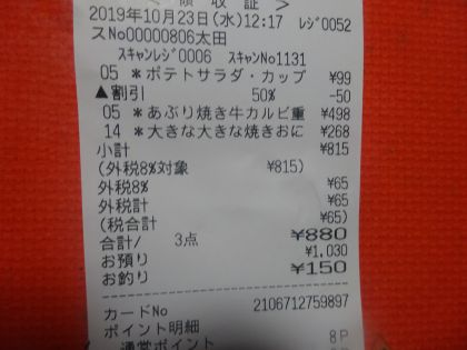 mini_DSC06359.jpg