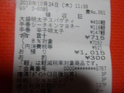 mini_DSC06385.jpg