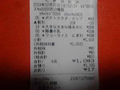 mini_DSC06417.jpg