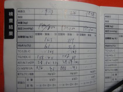 mini_DSC06439.jpg