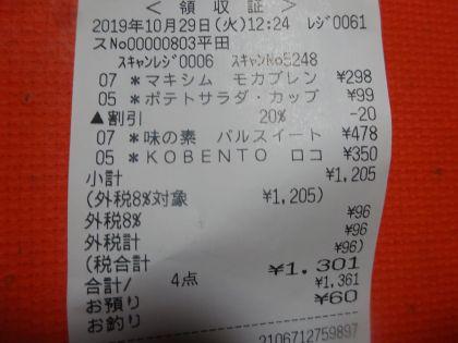 mini_DSC06454.jpg