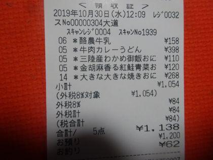 mini_DSC06469.jpg