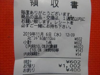 mini_DSC06574.jpg