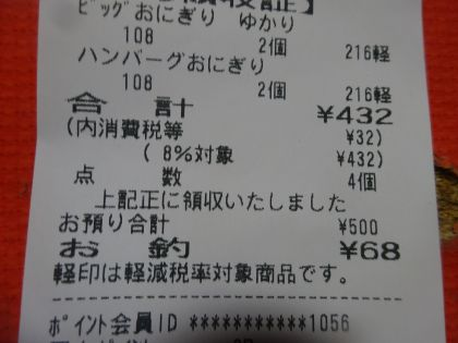 mini_DSC06578.jpg